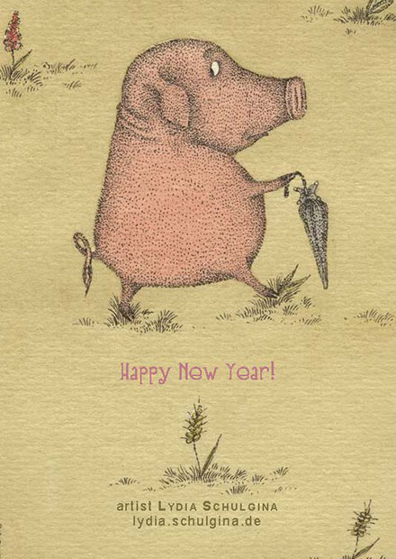Card 'Happy New Year' of the artist Lydia Schulgina