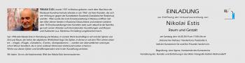 """Nikolai Estis """"Raum und Gestalt"""" im """"Historischen Rathaus"""" Nordenha"""