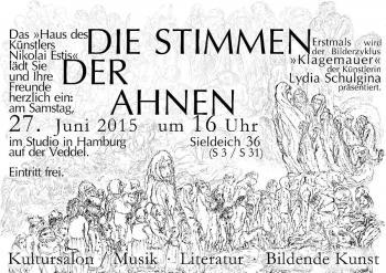Выставка Лидии Шульгиной «Голоса предков» в Культурном салоне, в Доме художника Николая Эстиса в Гамбурге
