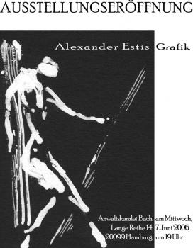 "Exhibition ""Alexander Estis: Grafic Works"" in the german-russian law office Bach (Hamburg, Germany)"