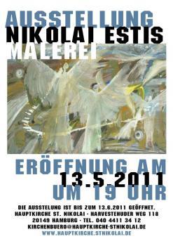 Выставка «Николай Эстис: Живопись» в церкви Св. Николая (Гамбург, Германия)