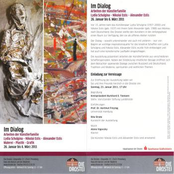"Exhibition ""In Dialogue. Works of the artist family Lidia Shulgina — Nikolai Estis — Alexander Estis"" in the Drostei Museum (Pinneberg, Germany)"