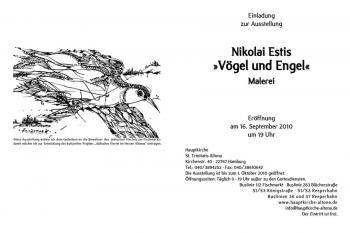 "Exhibition ""Nikolai Estis: Birds and Angels. Paintings"" and picture show ""Color and Sound"" in cooperation with the violinist Marina Reshetova in the Church St. Trinitatis, Altona (Hamburg, Germany)"