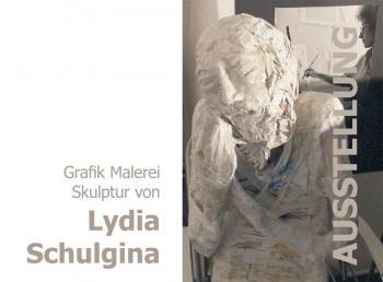 Выставка Лидии Шульгиной в Еврейском музее в г. Ротенбург (Вюмме)