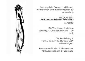 "Exhibition ""Nikolai Estis: At the rivers of Babylon. Fragments (Paintings)"" at the Art Community Stade (Stade, Germany)"