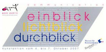 Пригласительный билет на выставку в гамбургском Музее коммуникаций.