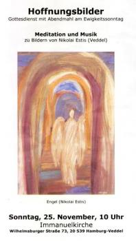 Картины надежды - показ работ художника Николая Эстиса в музыкальном сопровождении Александра Эстиса (орган)