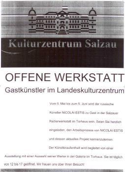 OFFENE WERKSTATT. Gastkünstler im Landeskulturzentrum