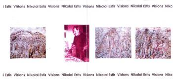 Nikolai Estis. Visions.  Hamburg