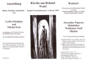 Ausstellung - Lydia Sculgina und Nikolai Estis. Konzert - Alexander Paperny, Waldemar Gudi. Kirche am Roland, Wedel