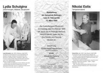 Lydia Schulgina, Nikolai Estis. Ausstellung der Gemeinde Rellingen.