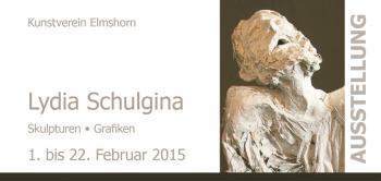 Выставка Лидии Шульгиной в г. Эльмсхорн